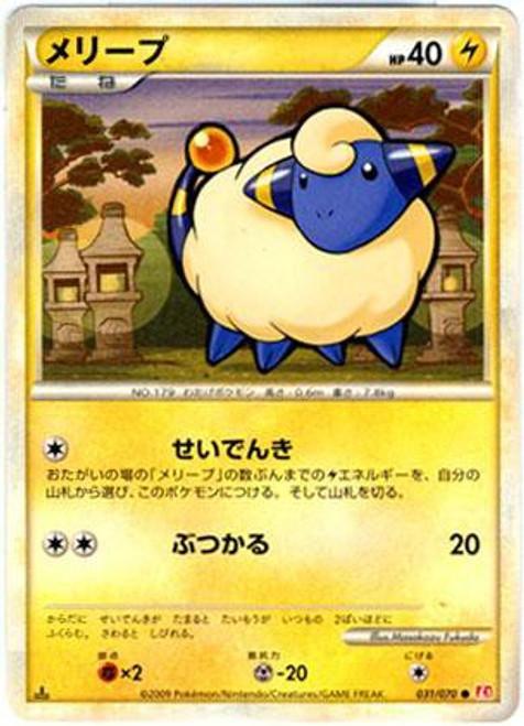 Pokemon HeartGold & Soulsilver HeartGold Common Mareep #31 [Japanese]