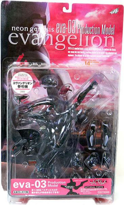 Neon Genesis Evangelion Ultra Poseable Eva-03 Production Model Action Figure