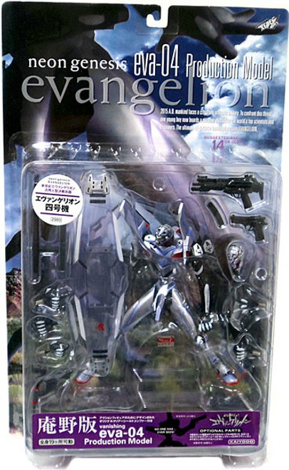 Neon Genesis Evangelion Ultra Poseable Eva-04 Production Model Action Figure