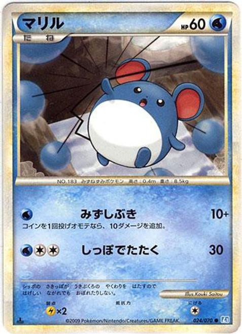 Pokemon HeartGold & Soulsilver SoulSilver Common Marill #24 [Japanese]