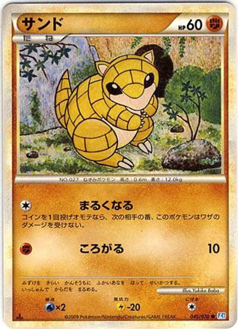 Pokemon HeartGold & Soulsilver SoulSilver Common Sandshrew #45 [Japanese]