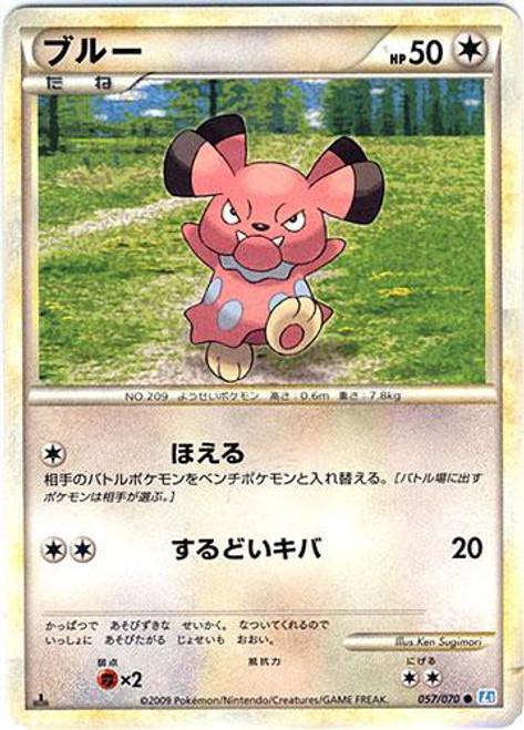 Pokemon HeartGold & Soulsilver SoulSilver Common Snubbull #57 [Japanese]
