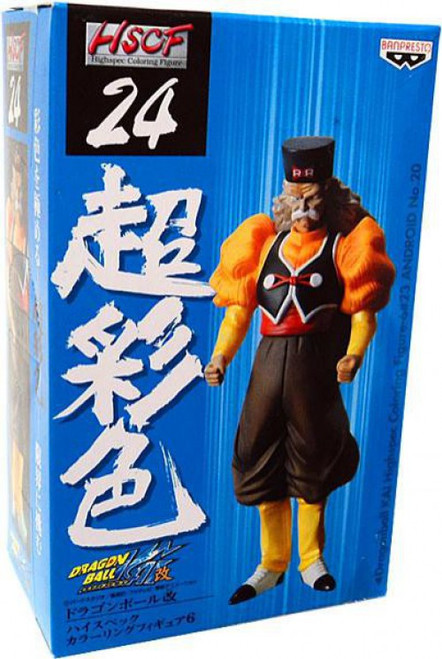 Dragon Ball Kai HSCF Highspec Coloring Android No. 20 Figure #24