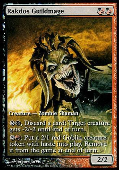 MtG Assorted Promo Cards Promo Rakdos Guildmage [Champs Promo]