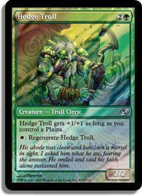 MtG Prerelease & Release Promo Hedge Troll [Planar Chaos Release]