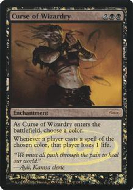 MtG Wizards Play Network Promo Foil Curse of Wizardry