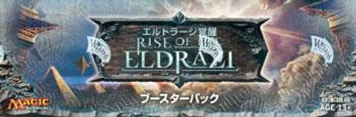 MtG Trading Card Game Rise of the Eldrazi Booster Box [Japanese]
