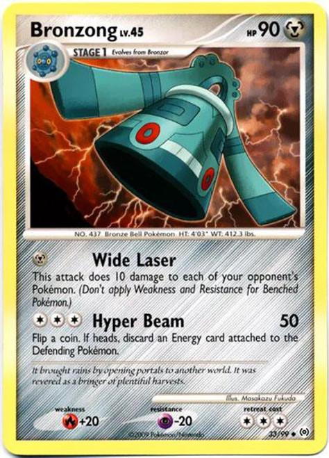 Pokemon Trading Card Game Platinum Arceus Uncommon Bronzong #33
