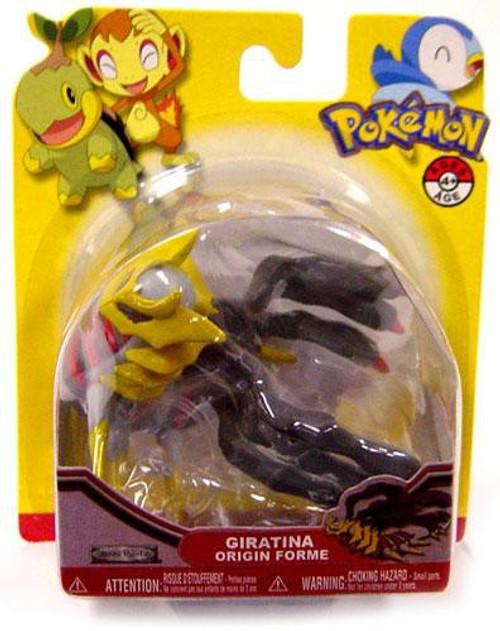 Pokemon Series 14 Giratina Figure