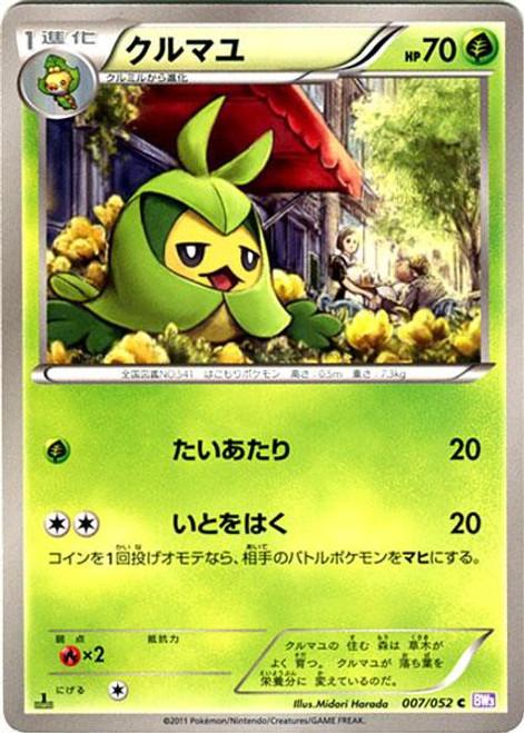 Pokemon Psycho Drive Common Swadloon #7 [Japanese]