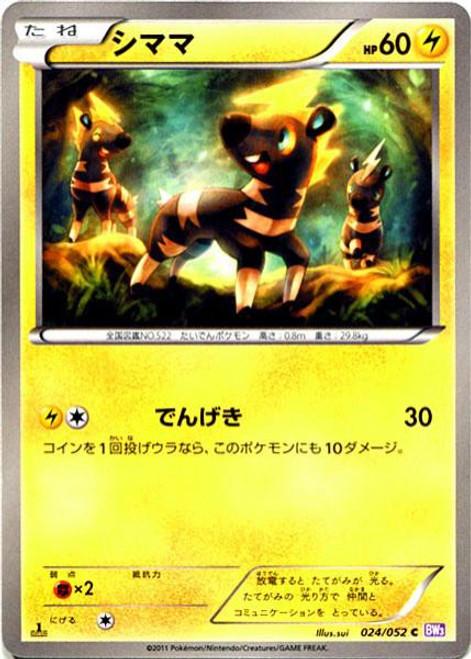 Pokemon Psycho Drive Common Blitzle #24 [Japanese]