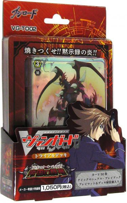 Cardfight Vanguard Trading Card Game Dragonic Overlord Trial Deck VG-TD02 [Japanese]