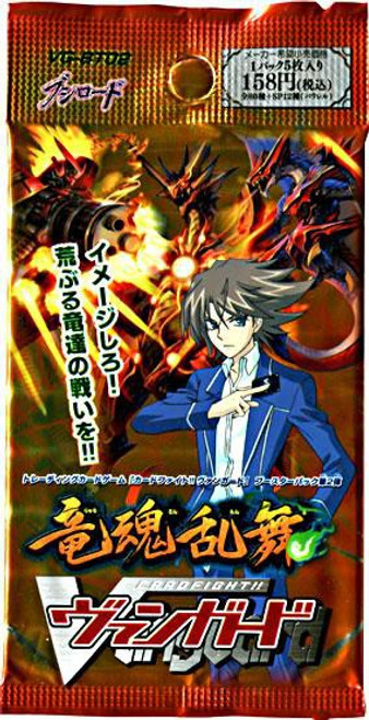 Cardfight Vanguard Trading Card Game Wild Dragon Soul Dance Booster Pack VG-BT02 [Japanese]