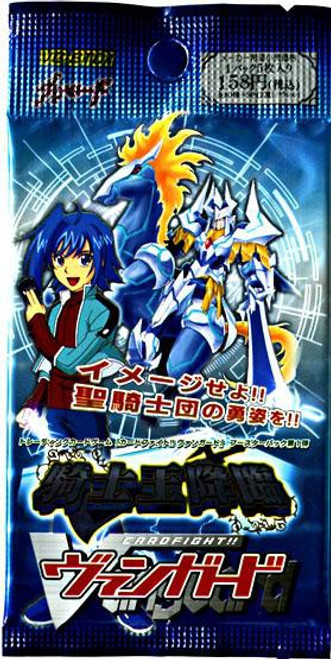 Cardfight Vanguard Trading Card Game Descent of the King of Knights Booster Pack [Japanese]