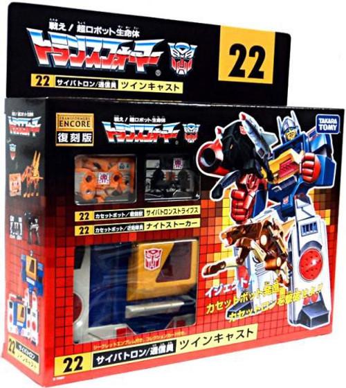 Transformers Japanese Renewal Encore Twincast Action Figure Set #22