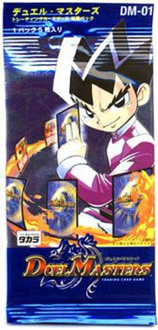 Duel Masters Trading Card Game Base Set Booster Pack DM-01 [Japanese]