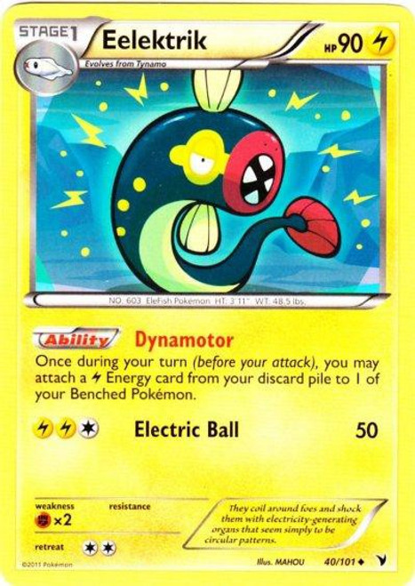Pokemon Black & White Noble Victories Uncommon Eelektrik #40