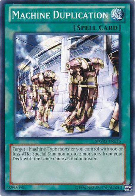 YuGiOh YuGiOh 5D's Machina Mayhem Structure Deck Common Machine Duplication SDMM-EN026
