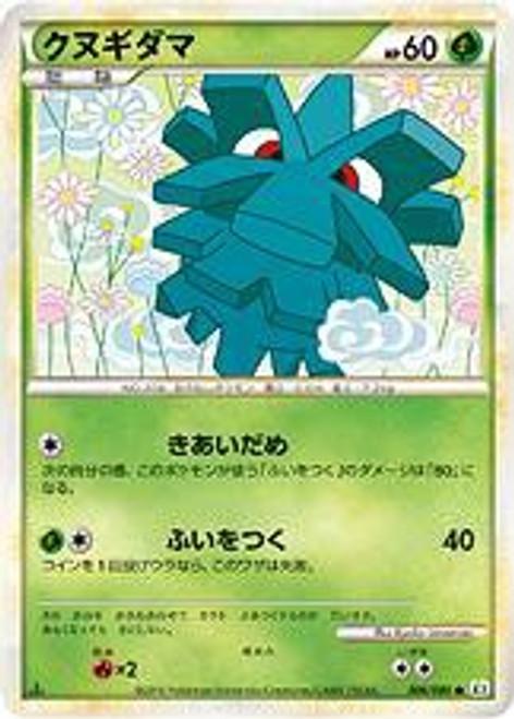 Pokemon Reviving Legends Common Pineco #006 [Japanese]