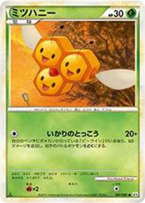 Pokemon Reviving Legends Common Combee #007 [Japanese]