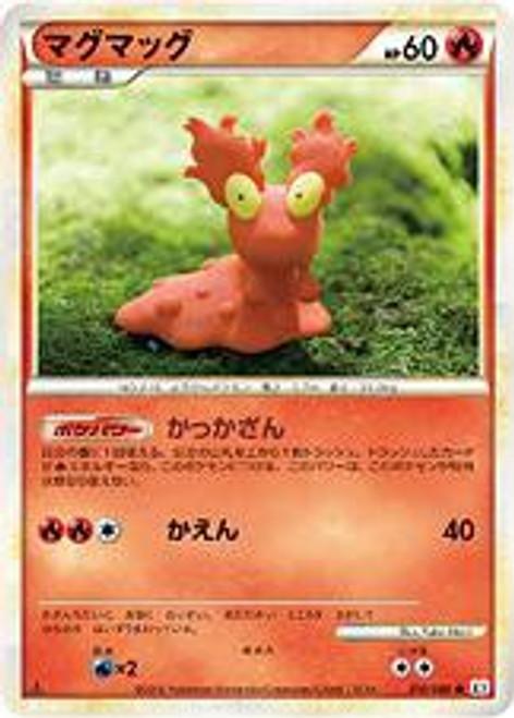 Pokemon Reviving Legends Common Slugma #010 [Japanese]
