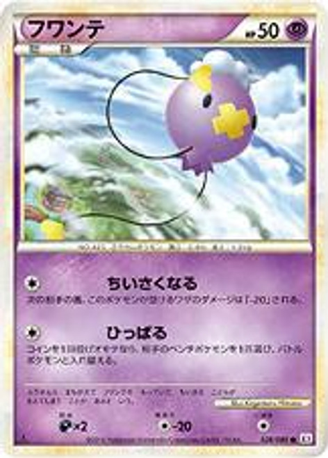 Pokemon Reviving Legends Common Drifloon #028 [Japanese]