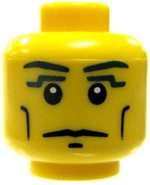 Navy Blue Angled Eyebrows and Eye Liner Minifigure Head [Yellow Loose]
