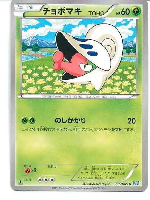 Pokemon Dark Rush Common Shelmet #6 [Japanese]