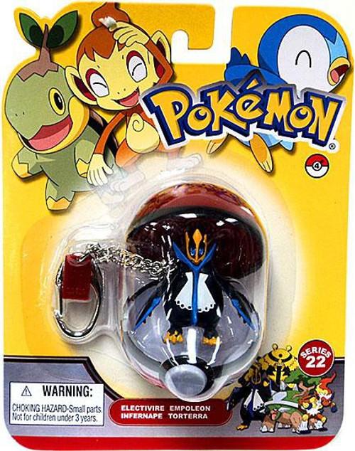 Pokemon Diamond & Pearl Series 22 Empoleon Keychain