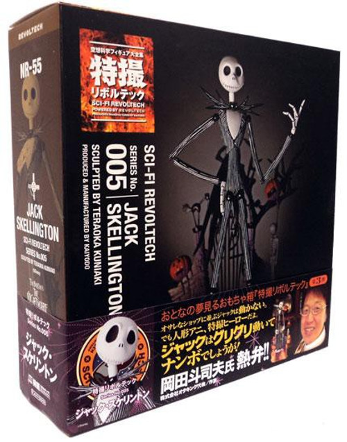 Nightmare Before Christmas Sci-Fi Revoltech Jack Skellington Action Figure #005