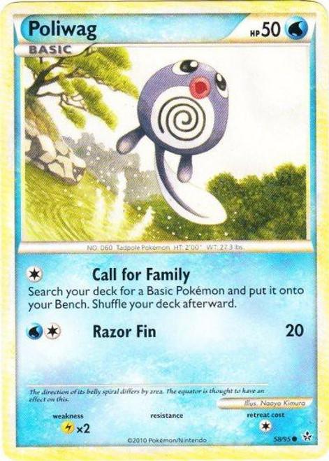 Pokemon HeartGold & Soulsilver Unleashed Common Poliwag #58