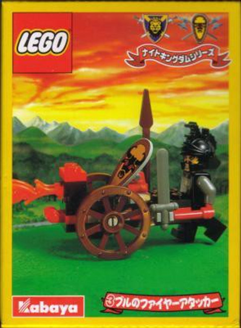 LEGO Knights Kingdom Knight's Kingdom Fire Cart Set #1288-1