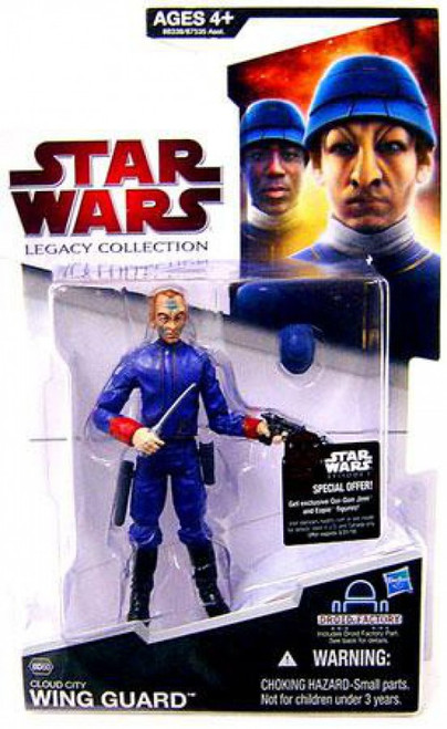 Star Wars The Empire Strikes Back 2009 Legacy Collection Droid Factory Cloud City Wing Guard Action Figure BD50 [Light Skin]