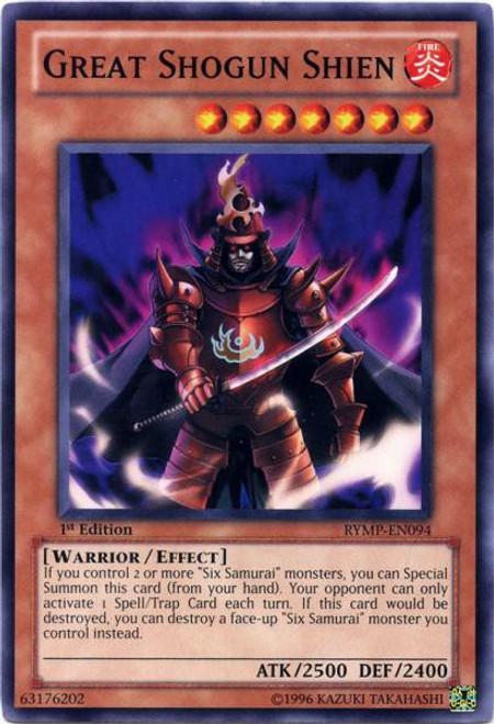 YuGiOh GX Trading Card Game Ra Yellow Mega Pack Common Great Shogun Shien RYMP-EN094