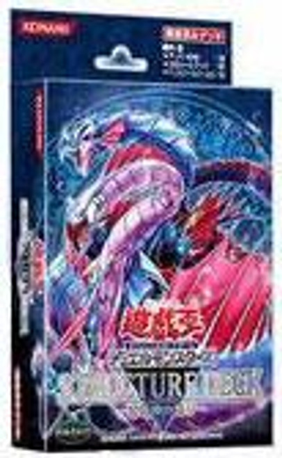 YuGiOh Trading Card Game Fury from the Deep Structure Deck [Japanese]