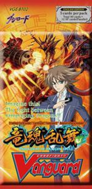Cardfight Vanguard Trading Card Game Onslaught of Dragon Souls Booster Pack