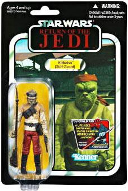Star Wars Return of the Jedi 2012 Vintage Collection Kithaba Action Figure #56 [Skiff Guard]
