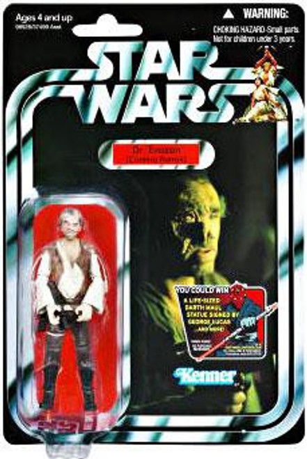 Star Wars A New Hope 2012 Vintage Collection Dr. Evazan Action Figure #57 [Cantina Patron]