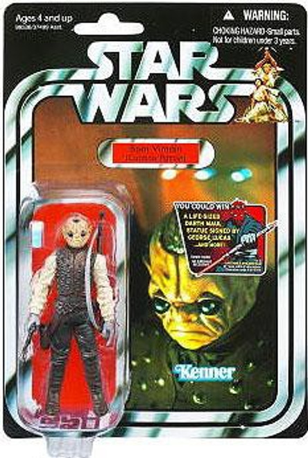 Star Wars A New Hope 2012 Vintage Collection Bom Vimdin Action Figure #53 [Cantina Patron]