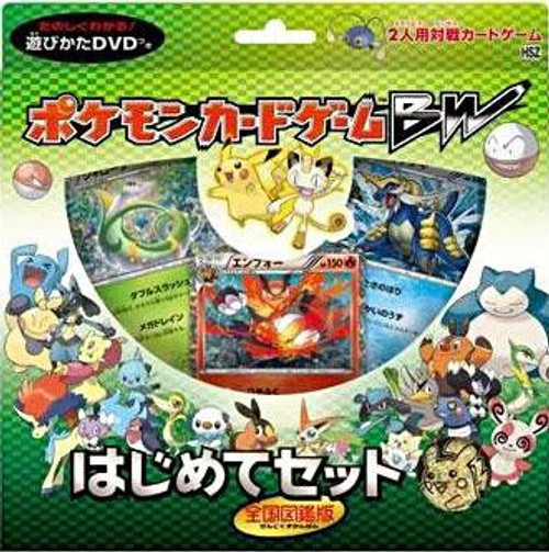 Nintendo Pokemon Black & White Beginners Box Set [Japanese]