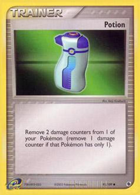 Pokemon EX Ruby & Sapphire Common Potion #91