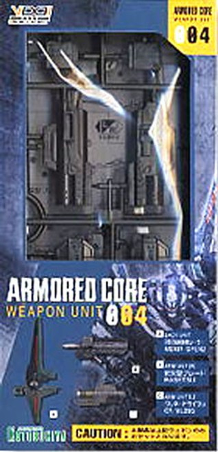 Armored Core Weapon Unit 004 Plastic Model Kit
