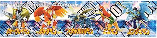 Digimon Japanese Wargreymon Assortment PVC Figures
