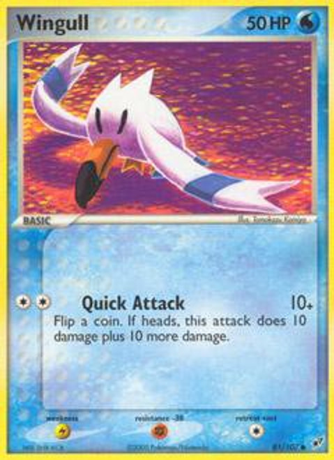 Pokemon Trading Card Game EX Deoxys Common Wingull #81