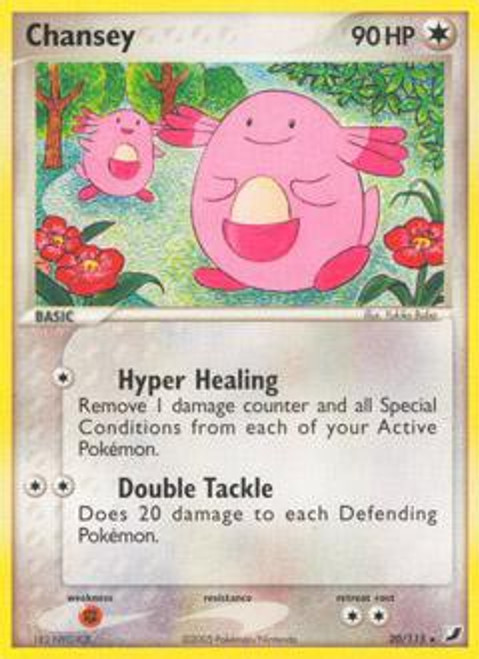 Pokemon EX Unseen Forces Rare Chansey #20