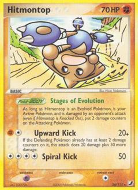 Pokemon EX Unseen Forces Rare Hitmontop #26