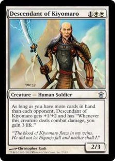 MtG Saviors of Kamigawa Uncommon Descendant of Kiyomaro #7