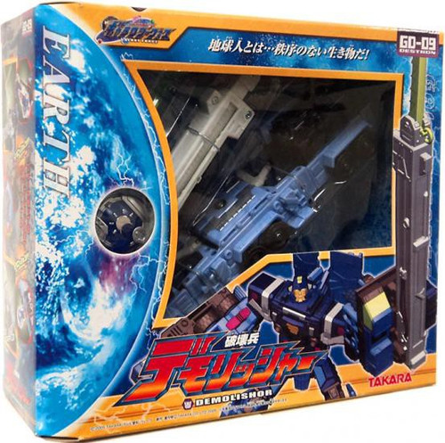 Transformers Japanese Galaxy Force Demolishor Action Figure GD-09