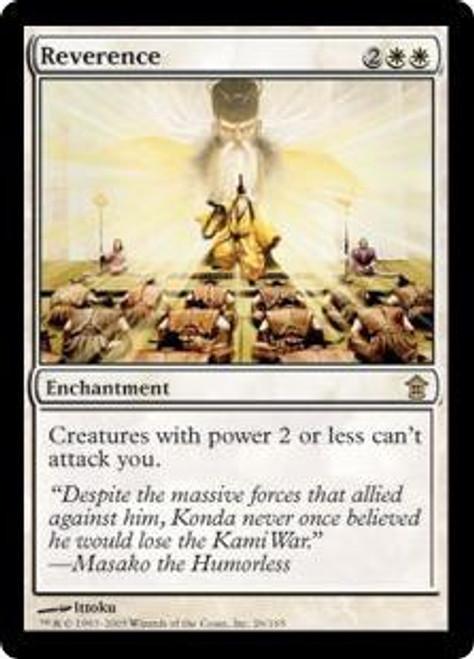 MtG Saviors of Kamigawa Rare Reverence #26