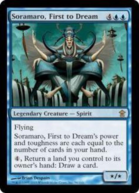 MtG Saviors of Kamigawa Rare Soramaro, First to Dream #58